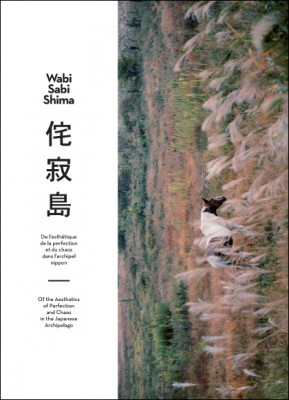 WSS_cover_01